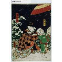 歌川国貞: 「みどり」「まつ山」 - 演劇博物館デジタル