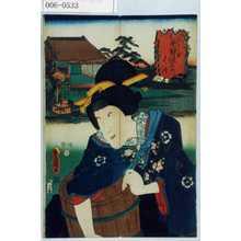 Utagawa Kunisada: 「花くらべ手習鏡ノ内 はな」 - Waseda University Theatre Museum