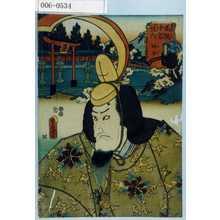Utagawa Kunisada: 「花競手習鏡ノ内 時平」 - Waseda University Theatre Museum