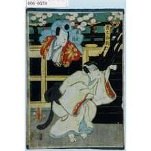 Utagawa Kunisada: 「源九郎狐」「源義経」 - Waseda University Theatre Museum