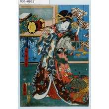 Utagawa Kunisada: 「扇屋夕霧」 - Waseda University Theatre Museum