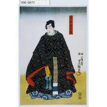 Utagawa Kunisada: 「菅丞相道実」 - Waseda University Theatre Museum