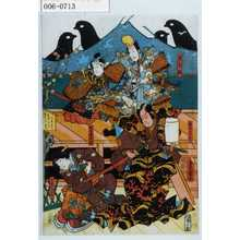 Utagawa Kunisada: 「源義経」「谷太郎友松」「熊谷直実」「女房さがみ」 - Waseda University Theatre Museum