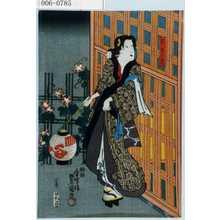 歌川国貞: 「しのゝめ」 - 演劇博物館デジタル