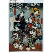 Utagawa Kunisada: 「三浦屋薄雲」「葛野恨之助」「四真田重三郎」「黒塚笹理之助」 - Waseda University Theatre Museum
