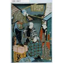 Utagawa Kunisada: 「冬の宿吉例のすゝはき」 - Waseda University Theatre Museum