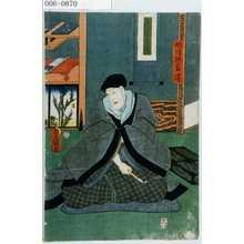 Utagawa Kunisada: 「俳諧師白蓮」 - Waseda University Theatre Museum