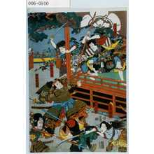 Utagawa Kunisada: 「茂利蘭丸」「小性力丸」「芦田宅兵衛」「園生の局」 - Waseda University Theatre Museum