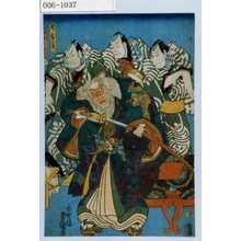 Utagawa Kunisada: 「[]」「雷リ五郎右衛門」「[鳴神の清蔵]」「[]」 - Waseda University Theatre Museum