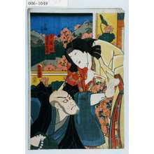 Utagawa Kunisada: 「玉織姫」「蓮生法師」 - Waseda University Theatre Museum