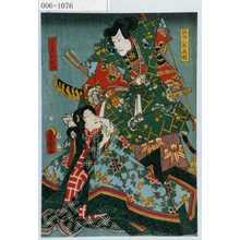 Utagawa Kunisada: 「鎮西八郎為朝」「三日月おせん」 - Waseda University Theatre Museum