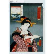 Utagawa Kunisada: 「濡衣女鳴神」「近江八勇の内」 - Waseda University Theatre Museum