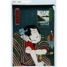 歌川国貞: 「濡衣女鳴神」「近江八勇の内」「矢嶋写帰帆太典風」 - 演劇博物館デジタル