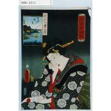 Utagawa Kunisada: 「濡衣女鳴神」「近江八勇の内」「堅田の雁☆」 - Waseda University Theatre Museum