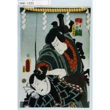 Utagawa Kunisada: 「番☆杣六 平太郎良門」「二役早替り」 - Waseda University Theatre Museum