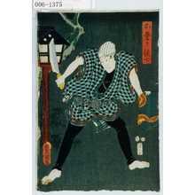 Utagawa Kunisada: 「お祭り佐七」 - Waseda University Theatre Museum