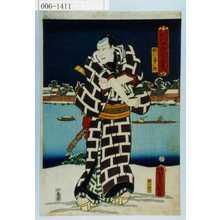 歌川国貞: 「時代世話当姿見」「腕の喜三郎」 - 演劇博物館デジタル