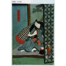 歌川国貞: 「阿波嶋丹七」 - 演劇博物館デジタル