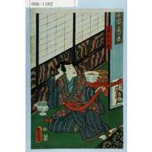 歌川国貞: 「善知治郎」 - 演劇博物館デジタル