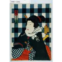 Utagawa Kunisada: 「縞揃噂弁慶 釣鐘ノお市」 - Waseda University Theatre Museum