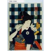 Utagawa Kunisada: 「縞揃噂弁慶 七ツ道具ノお福」 - Waseda University Theatre Museum