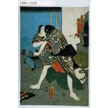 Utagawa Kunisada: 「平野屋徳兵衛後ニ本町丸綱五郎」 - Waseda University Theatre Museum
