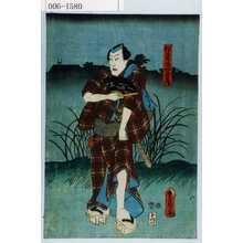 Utagawa Kunisada: 「松台屋四郎兵衛」 - Waseda University Theatre Museum