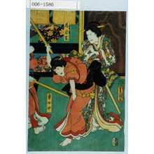 歌川国貞: 「局岩藤」「奥女中」 - 演劇博物館デジタル