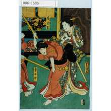 Utagawa Kunisada: 「局岩藤」「奥女中」 - Waseda University Theatre Museum