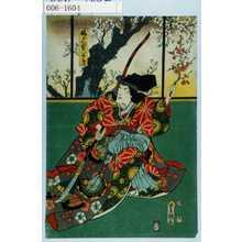 歌川国貞: 「梅がへ実ハ千鳥」 - 演劇博物館デジタル