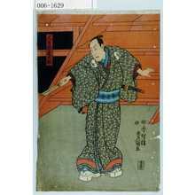 Utagawa Kunisada: 「大星由良之助」 - Waseda University Theatre Museum