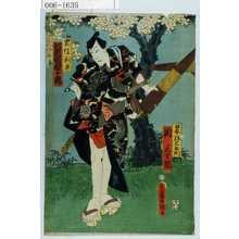 Utagawa Kunisada: 「日本駄右衛門 関三十郎」「忠信利平 河原崎権十郎」 - Waseda University Theatre Museum
