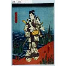 Utagawa Kunisada: 「雁金の文七」 - Waseda University Theatre Museum
