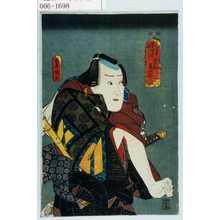 Utagawa Kunisada: 「古今男伊達つくし 金神長五郎」 - Waseda University Theatre Museum