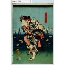 歌川国貞: 「子もり」 - 演劇博物館デジタル