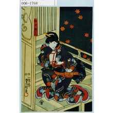 歌川国貞: 「仕女杉はへ」 - 演劇博物館デジタル