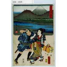 歌川国貞: 「双☆五十三次 蒲原」 - 演劇博物館デジタル