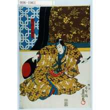 Utagawa Kunisada: 「岡部ノ六弥太」 - Waseda University Theatre Museum
