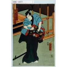 Utagawa Kunisada: 「椎津ノ臣夏目四郎三郎 後ニ速見稚次郎常孝」 - Waseda University Theatre Museum