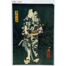 Utagawa Kunisada: 「雷門の正」 - Waseda University Theatre Museum