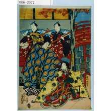 Utagawa Kunisada: 「足利治郎君」「侍女玉葛」 - Waseda University Theatre Museum