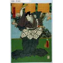 Utagawa Kunisada: 「望月弾正」 - Waseda University Theatre Museum