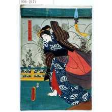 Utagawa Kunisada: 「喜代之助妻空衣」 - Waseda University Theatre Museum