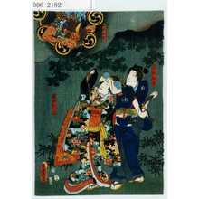 Utagawa Kunisada: 「かみなり」「吉田松若」「侍女おかる」 - Waseda University Theatre Museum