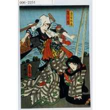 Utagawa Kunisada: 「芸者お房」「篠の目」 - Waseda University Theatre Museum