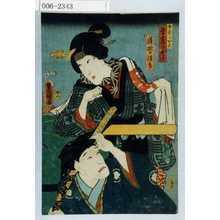 Utagawa Kunisada: 「女戻りかご 吾妻のおよし」「道哲法印」 - Waseda University Theatre Museum