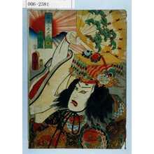 Utagawa Kunisada: 「見立三光之内 日」「平清盛」 - Waseda University Theatre Museum