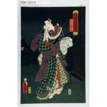 歌川国貞: 「時代世話当姿見」「横ぐしのおとみ」 - 演劇博物館デジタル