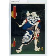 Utagawa Kunisada: 「時代世話当姿見」「番随院長兵衛」 - Waseda University Theatre Museum