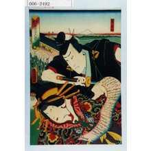 Utagawa Kunisada: 「東都冨士三十六景 仲の町」 - Waseda University Theatre Museum